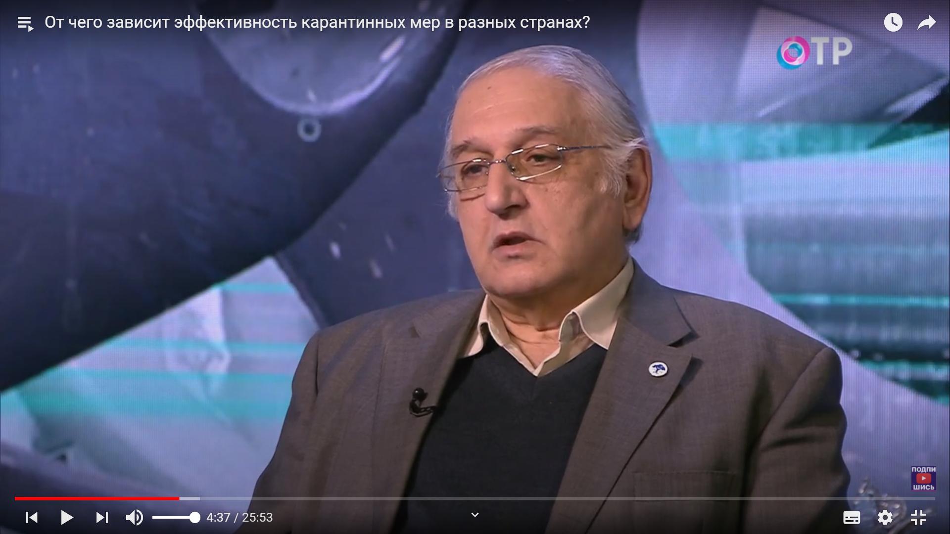 Председатель общины, профессор Алескеров Фуад Тагиевич дал интервью телеканалу ОРТ на тему эффективности противоковидных мер